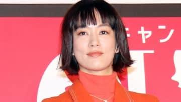 連続ドラマ「スキャンダル専門弁護士 QUEEN」の制作発表会見に出席した水川あさみさん