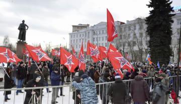 北方領土返還に反対する集会の参加者ら=20日、モスクワ(共同)