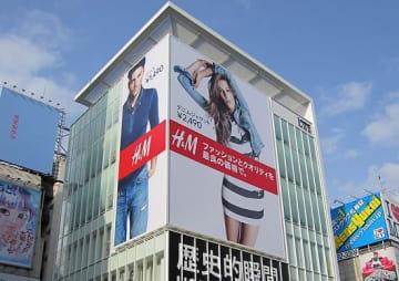 H&Mの店舗(「Wikipedia」より)