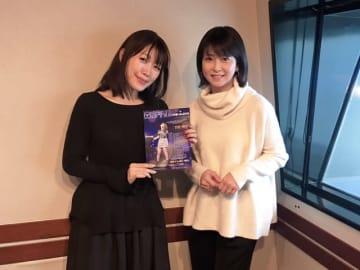 森高千里さん(右)と、番組パーソナリティの坂本美雨(左)