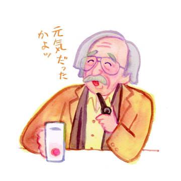イラスト・伊野孝行
