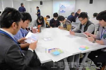 災害時における情報の管理、共有について学ぶ参加者