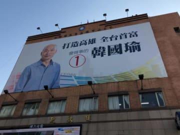 「蔡政権の親米親日、反中政策は台湾を沈ませる」と中国メディア