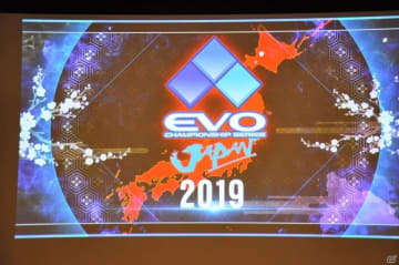 福岡市の全面協力にて開催が決定!「EVO Japan 2019」記者発表会をレポート