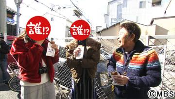 """ダウンタウン浜田の""""コロッケ愛""""が京都で炸裂! 美人姉妹のプライベートも赤裸々に!?"""