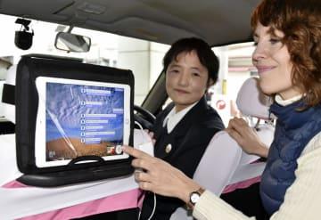 英語、中国語、韓国語を翻訳でき、鳥取県の地名や名所に対応する音声アプリ「TOTTRA」=21日午後、鳥取市