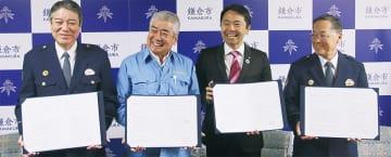 (左から)福島署長、木村代表理事、松尾市長、鎌倉警察署の宮村署長