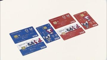 東京2020 マスコットやエンブレムがデザインされたカード登場