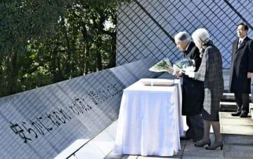 慰霊碑に供花される天皇、皇后両陛下=横須賀市の観音崎公園(代表撮影)