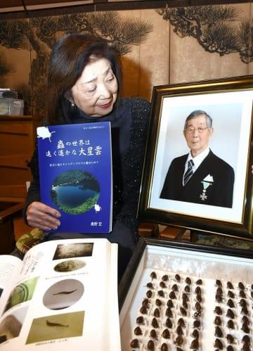 奥野宏さんの写真に、手記の完成を報告する紀久子さん=福井県南越前町