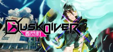 台湾発日本語対応アクション『Dusk Diver』日本の声優陣による吹き替えゲームプレイPVが公開