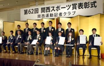 関西スポーツ賞の表彰式で記念撮影する受賞者(大阪市内のホテル)