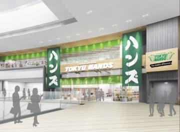 チャンギ空港内の大型複合施設に入居する東急ハンズのシンガポール直営4号店のイメージ図(同社提供)