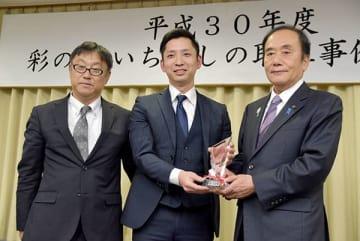 「いち押し」の取り組みで最優秀賞に輝き、上田清司知事(右端)から祝福された横瀬町の担当者ら=21日午後、さいたま市浦和区