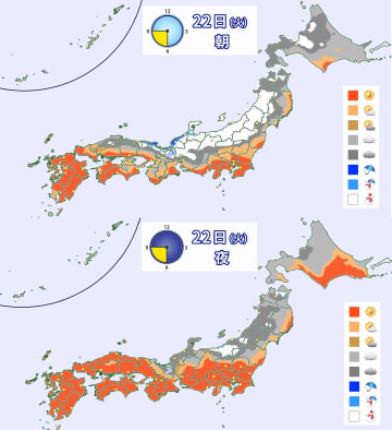 22日(火)朝と夜の全国天気予想分布図