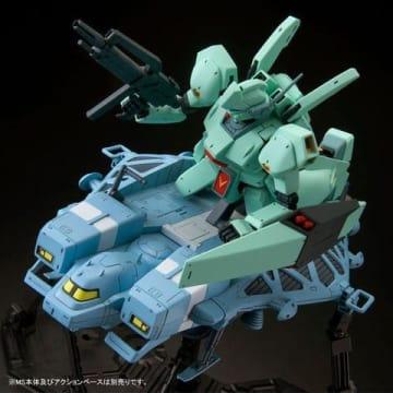 「機動戦士ガンダム 逆襲のシャア」の89式ベース・ジャバーのプラモデル「RE/100 1/100 89式ベース・ジャバー」(C)創通・サンライズ
