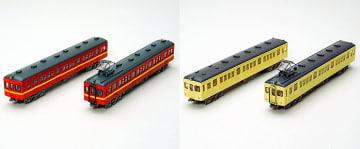 東武商事、鉄コレ7820型標準色と7800型セイジクリームを再販