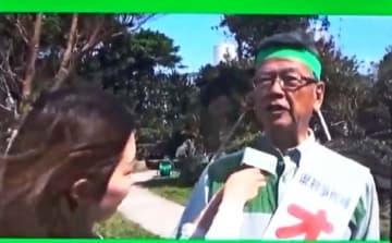 翁長雄治さんら若者たちは父・雄志さんへのデマを逆手に取ったネット番組を制作、配信した