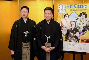 会見後に写真撮影に応じる白鸚さん(右)と幸四郎さん=21日、東京都中央区のコートヤードマリオット銀座東武ホテル