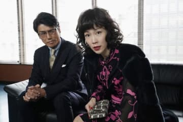 連続ドラマ「後妻業」の第1話のシーンカット=カンテレ提供
