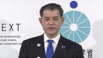 """東京医大の私学助成金全額カット 日大も""""タックル""""で減"""