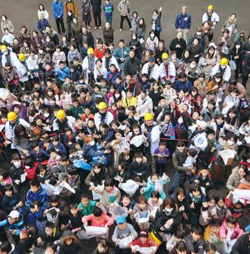 鴨居杉山神社「節分祭(豆まき)」
