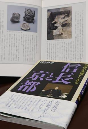 信長と京都の微妙な距離感を明らかにした「宿所の変遷からみる信長と京都」