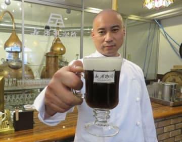 蒸留したてのウイスキー「ニューメイク」を使ったアイリッシュコーヒー「長濱珈琲」(長浜市朝日町・長浜浪漫ビール)
