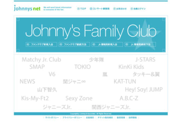 KinKi Kids・堂本剛、自身の生活環境について「すごい可哀想なエピソード」と語るワケ