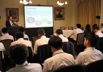 東北の金融機関の担当者がマネロン対策を学ぶセミナーも開催された=昨年9月、仙台市青葉区