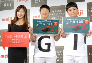 イベントに登場した(左から)熊田曜子、長田庄平、松尾駿=22日、東京都内