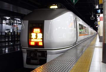 横須賀線 上野東京ライン 651系 特急 草津71_72号、大船~長野原草津口で今週末1/26.27 来週末2/2.3運転