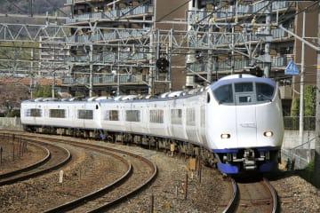 JR西日本の特急「はるか」