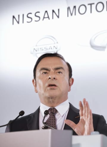 URGENT: Tokyo court rejects ex-Nissan boss Ghosn's another bail request
