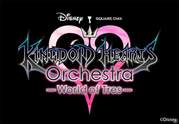 「KINGDOM HEARTS Orchestra -World of Tres-」が4月よりツアー開催決定!