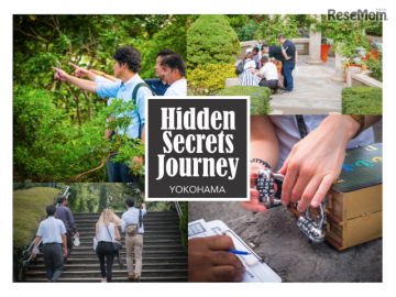MYSTERY HUNT in 横浜