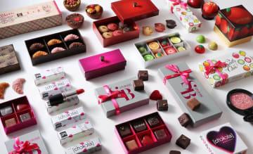 売り切れ続出の大人気「ココットショコラ」も。 セバスチャン・ブイエの新作ショコラが今年も登場