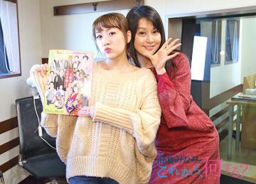女優の藤原紀香さん(右)とパーソナリティの高橋みなみ
