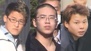 偽札グループの男3人逮捕 横浜市