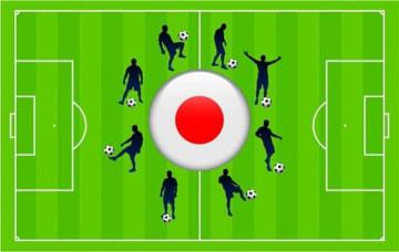 勝ち進む日本サッカー、中国が学ぶべきは日本の「落ち着き」―中国紙