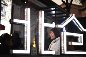 元倉庫が華麗に変身 重慶文化クリエーティブ街区見聞録