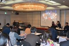 岡山で共生社会フォーラム始まる