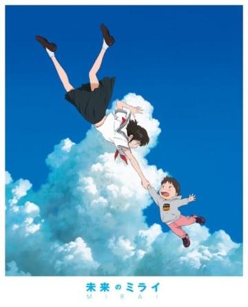 第91回アカデミー賞『未来のミライ』長編アニメ映画賞ノミネート、細田守監督からコメント到着
