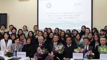 修了証書授与式に出席した貿易大学のブイ・アイン・トアン学長(前列右から3人目)、ジェトロ・ハノイ事務所の北川所長(同4人目)、キヤノンベトナムの新村社長(同5人目)ら=22日、ハノイ