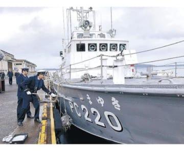 「はまゆき」お疲れさま 七尾海保で12年9カ月、巡視艇解役式