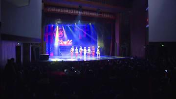 済南市で革新融合劇「ねずみの嫁入り」が初演 無形文化遺産が舞台に