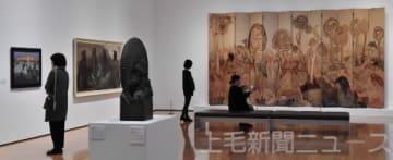 濃厚な異国色 館林美術館でアール・デコ展