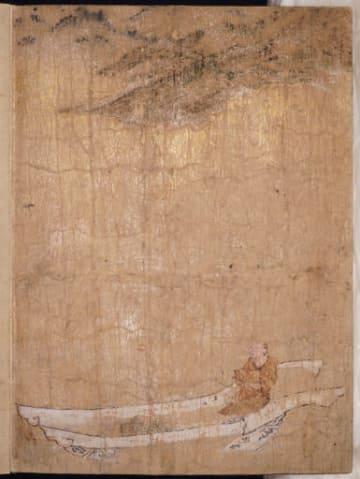 県立土屋文明記念文学館が特別公開する「古今和歌集」写本の表見返絵