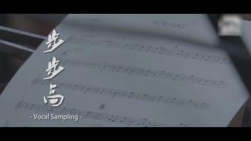 中国伝統音楽と世界の音楽を融合、春節アルバム発表
