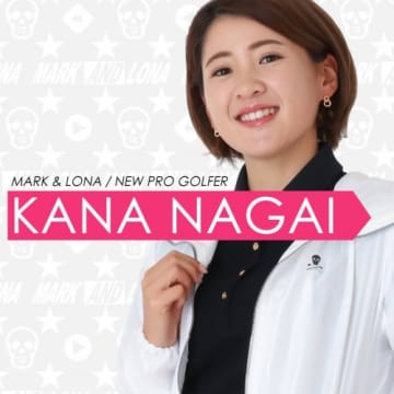 MARK&LONAとウェア契約を結んだ永井花奈